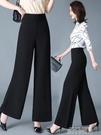 闊腿褲女雪紡夏季新款高腰寬鬆薄款垂感九分直筒冰絲顯瘦拖地褲子 依凡卡時尚