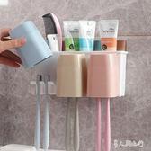牙刷架吸壁式置物壁掛創意壁掛吸盤SMY6296【男人與流行】