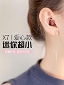 無線藍牙耳機單耳 蘋果入耳式