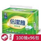 倍潔雅柔軟舒適抽取式衛生紙100抽96包(箱)【愛買】