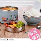 多功能304不銹鋼保溫飯盒分格便當盒 快餐杯