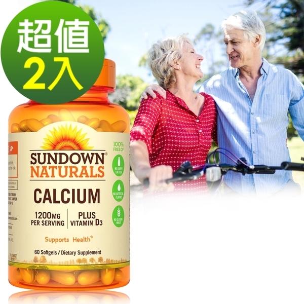 Sundown日落恩賜 液態鈣+D3軟膠囊(60粒x2瓶)組