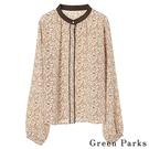 「Autumn」花卉滾邊襯衫上衣 - Green Parks