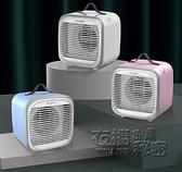美菱空調扇USB小風扇家用迷你冷風機學生宿舍桌面水冷風扇電風扇 雙十二全館免運