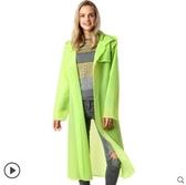 雨衣成人長款戶外徒步登山防水雨衣外套