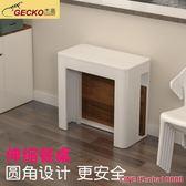 折疊餐桌杰高伸縮餐桌折疊餐桌椅組合小戶型現代簡約家用可伸縮餐桌多功能 MKS摩可美家