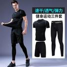 健身套裝男運動跑步速干衣服春夏季緊身衣籃球訓練服緊身褲健身房  快速出貨