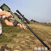 玩具槍 堅峰絕地求生模型 玩具狙擊槍  Igo阿薩布魯