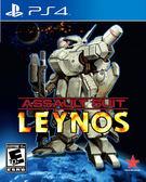 PS4 Assault Suit Leynos 重裝機兵 雷諾斯(美版代購)