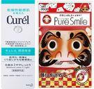 【日本花王】Curel 化妝水I 清爽型...