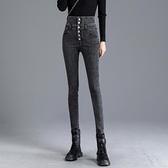 高腰牛仔褲女煙灰色顯瘦年秋季新款彈力緊身鉛筆小腳女士長褲 雙十二全館免運