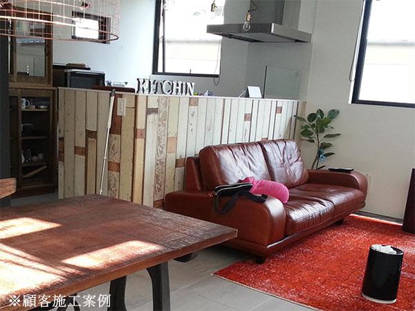 【荷蘭牆紙】木紋仿真(fake)工業風 壁紙
