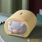 陶瓷豬存錢罐創意卡通兒童大號儲錢罐日式可愛動物儲蓄罐【小獅子】