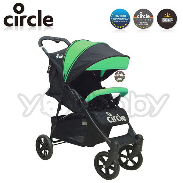 Circle Treviso 4S 德式四輪單向嬰兒手推車 -綠