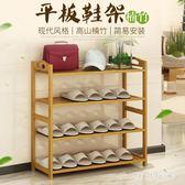鞋架 寢室多層簡易防塵經濟型實木組裝鞋架 ZB647『時尚玩家』