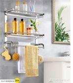 304不銹鋼衛生間置物架壁掛雙層浴室毛巾架免打孔2層衛浴五金掛件 酷斯特數位3c YXS