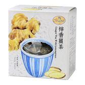 曼寧~檸香薑茶3公克x15入/盒 ×3盒~特惠中~