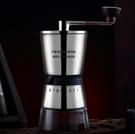 磨豆機 出口德國咖啡豆研磨機磨粉機家用手搖手動手磨小型磨豆機咖啡器具【快速出貨八折鉅惠】