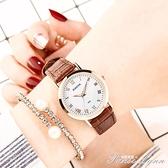 女士手錶防水時尚2020新款韓版簡約休閒大氣皮帶學生男錶情侶手錶 范思蓮恩