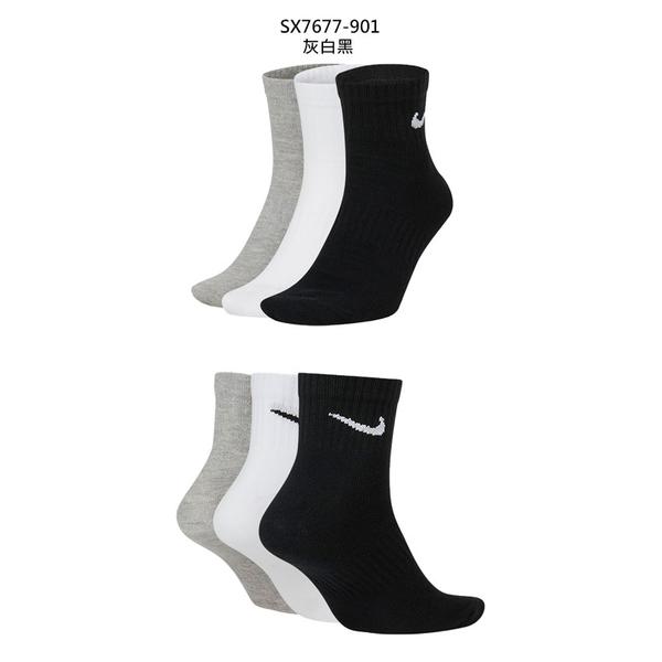 NIKE 男三入運動短襪 (三入裝 訓練 襪子 中筒襪≡體院≡ SX7677
