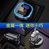 車載充電器汽車一拖二點煙器轉換插頭閃充 多功能車用usb手機快充  育心小賣館