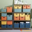 雜物收納筐儲物盒零食籃塑料盒柜書本樂高玩具整理箱【小獅子】