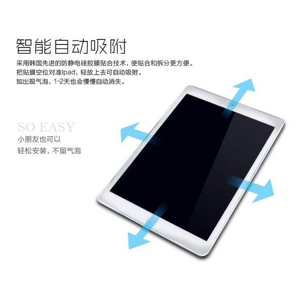 Apple ipad  i pad 平板保護貼 各型號 螢幕保護貼 鋼化玻璃貼 Air Pro Mini 好貼不求人