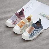 運動鞋 兒童運動鞋新款男童單鞋時尚透氣女寶寶飛織貝殼頭套腳板鞋 快速出貨