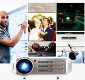 迷你投影儀 Rigal投影儀家庭影院用高清投影機wifi無線智慧辦公手機無屏電視 JD 玩趣3C