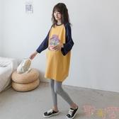 孕婦裝休閒字母時尚撞色長袖T恤上衣潮【聚可愛】