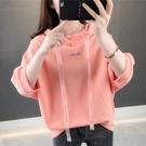 純棉連帽短袖t恤女寬鬆韓版2021夏裝新款半袖蝙蝠上衣網紅in 快速出貨