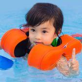 兒童游泳圈3-6歲小童寶寶女孩小孩初學者游泳手臂圈兒童游泳裝備  艾維朵