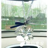 丫妮司水晶雪花高檔車內掛飾保平安汽車掛件擺件后視鏡飾品內飾女