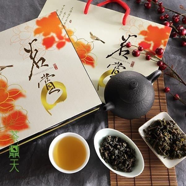【南紡購物中心】【茶鼎天】茗賞茶香-台灣高山茶禮盒(150gx2罐組含提袋)