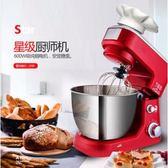 打蛋器雪特朗電動打蛋器家用打發奶油烘焙和面機攪拌臺式小型商用全自動 名創家居館