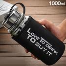 水杯 韓系大容量寬口便攜玻璃杯1000ml 環保 旅行 茶壺 戶外【KCG174】123ok
