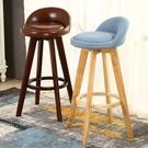北美歐式高腳凳時尚休閒布藝吧臺椅咖啡廳椅子【快速出貨】