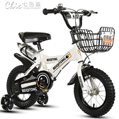 兒童自行車 兒童自行車2-3-4-6-7-8-9-10歲男女寶寶童車腳踏車小孩單車 【全館免運】