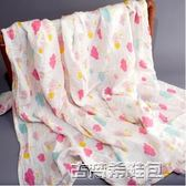 雙層高密紗布嬰兒浴巾毛巾被寶寶純棉包巾蓋毯薄無熒光 古梵希