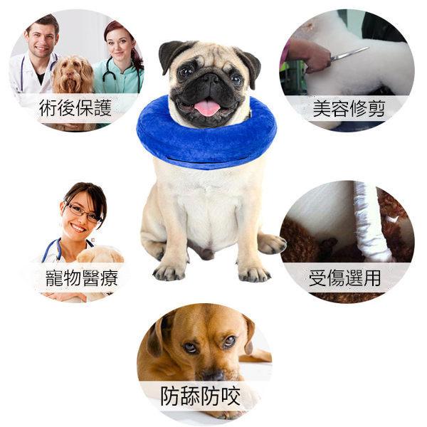 ◆MIX米克斯◆寵物頭套氣墊式防護頸圈【S號】功能同伊莉莎白防護頸圈,適用受傷、結紮 VW