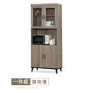 【時尚屋】[DV9]克里斯2.7尺多用途櫃DV9-215-免運費/免組裝/置物櫃