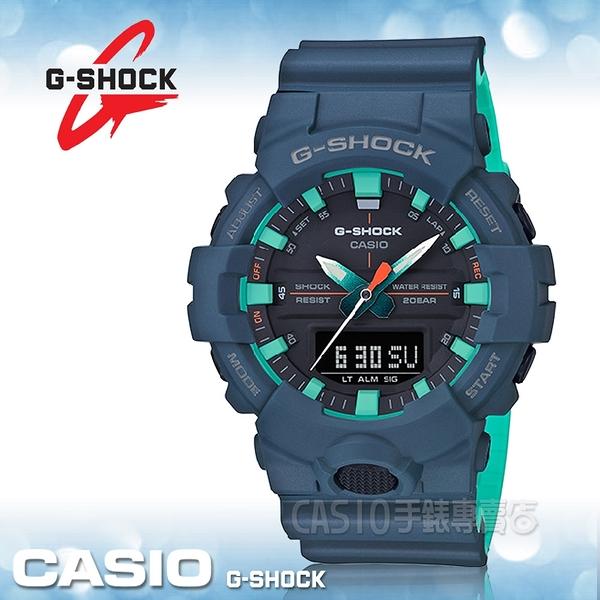 CASIO 手錶專賣店 G-SHOCK GA-800CC-2A 酷炫雙顯男錶 防水200米 GA-800CC