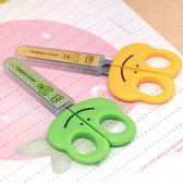 ♚MY COLOR♚圖案造型帶護套剪刀 學生 辦公室 文具 縫紉 手作 卡片 紙工藝 防護 安全【Q278】