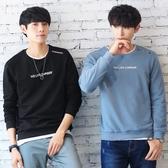 衣品天成2020秋裝新款大學T男士青年長袖T恤潮流韓版體恤個性小衫