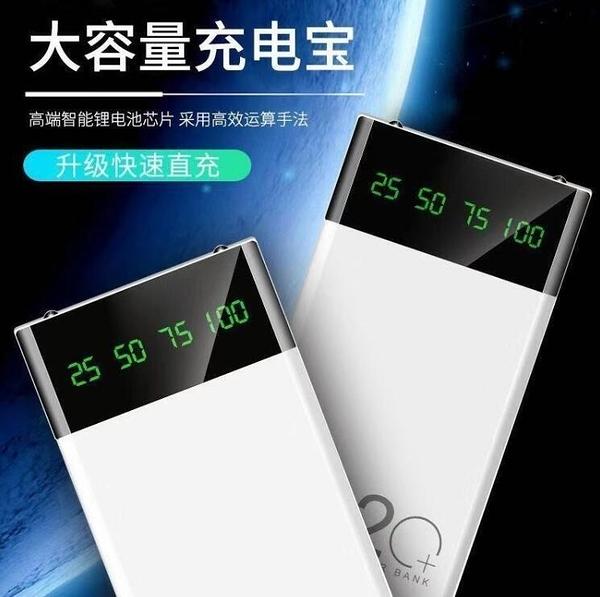 行動電源 正品羅馬仕充電寶20000毫安便攜超大容量100000m蘋果華為oppo專用 露天拍賣