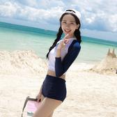 比基尼 溫泉泳衣韓國保守防曬長袖高腰游泳衣女分體三角顯瘦遮肚運動泳裝
