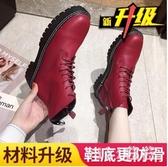 黑色馬丁靴女英倫風短靴2019新款百搭秋款加絨靴子秋鞋冬 XN7301【VIKI菈菈】