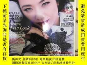 二手書博民逛書店時尚芭莎2011年9月罕見封面:湯唯 張涵予 安妮・海瑟薇Y20