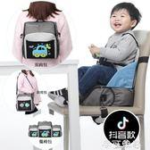 PacPro寶寶餐椅包嬰兒外出吃飯安全便攜式可折疊儲物增高兒童餐椅 igo全館免運
