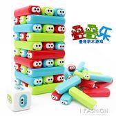數字疊疊高積木成人版抽抽樂兒童益智堆堆樂層層疊互動親子玩具-Ifashion